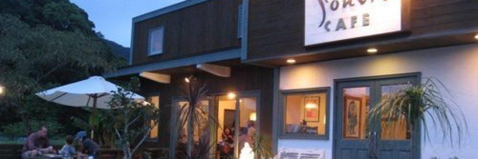 south cafe in kisami shimoda
