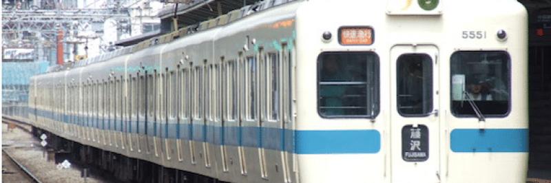 Odakyu Train