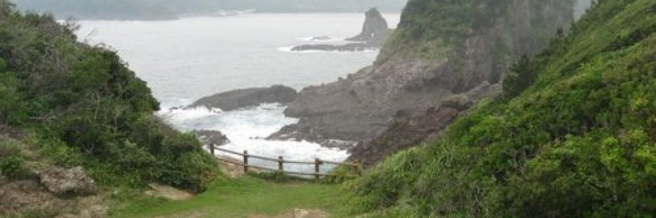 minami izu hiking trail