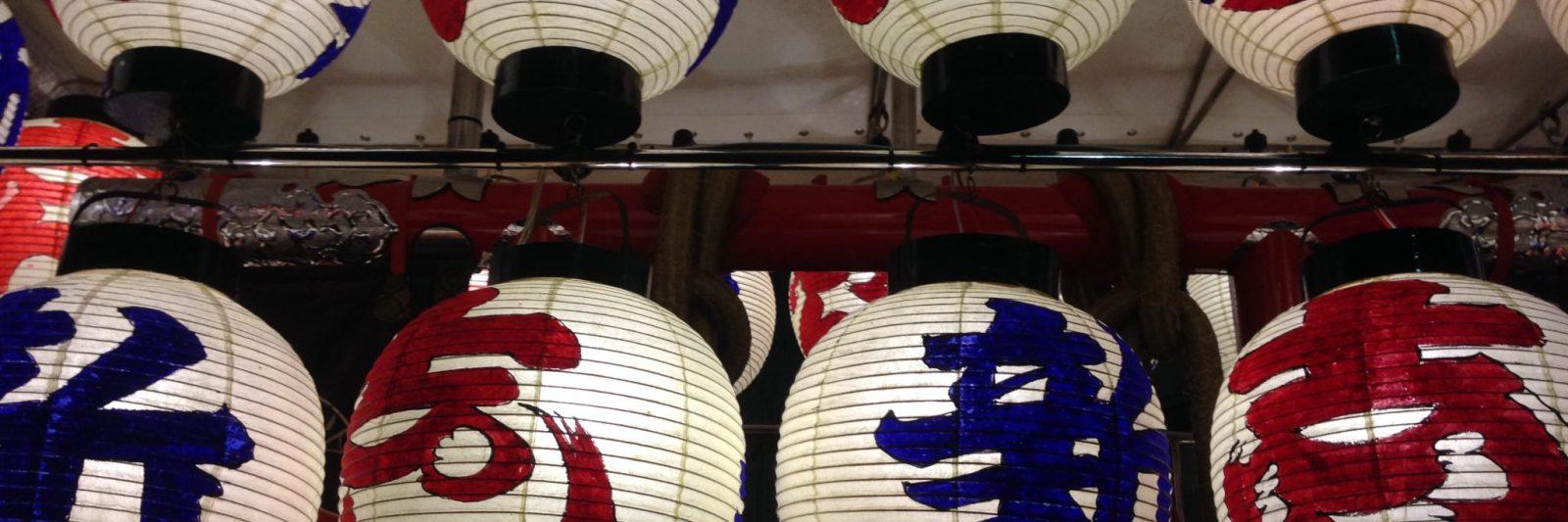 Shimoda festival lanterns