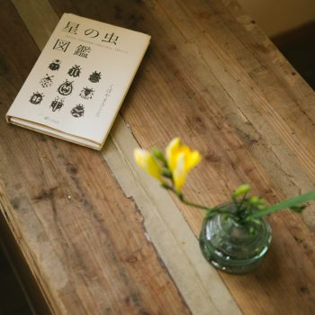 Book at cafe retreat wabi-sabi