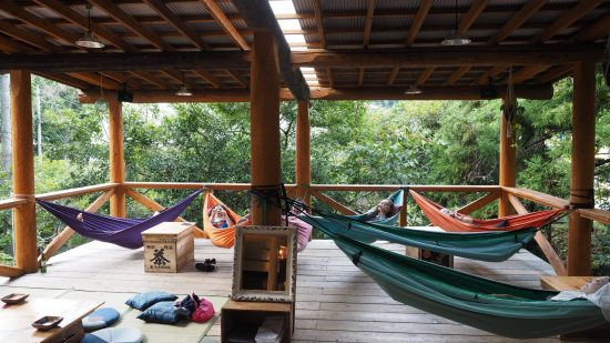 Hammock time at Retreat wabi-sabi