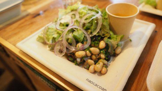 naocacoan green salad
