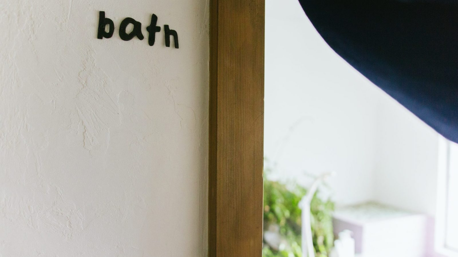 Iron lettering for bathroom and all other rooms at Retreat wabi-sabi in Kisami Shimoda