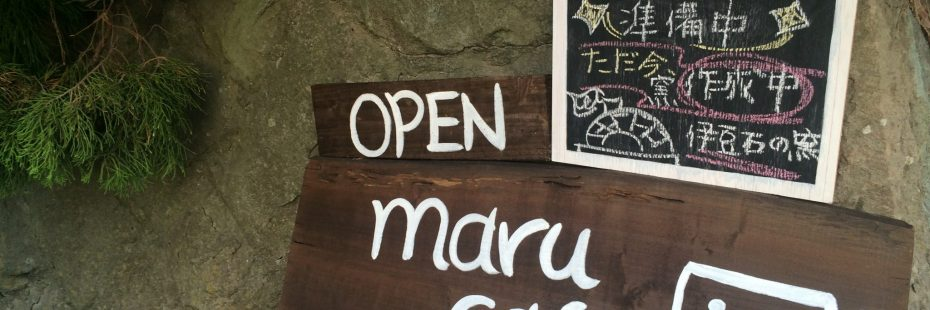 Maru Cafe pizza and more in Kisami Shimoda
