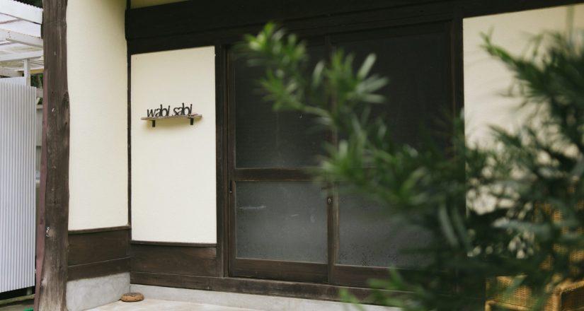 Retreat wabi-sabi guesthouse entrance