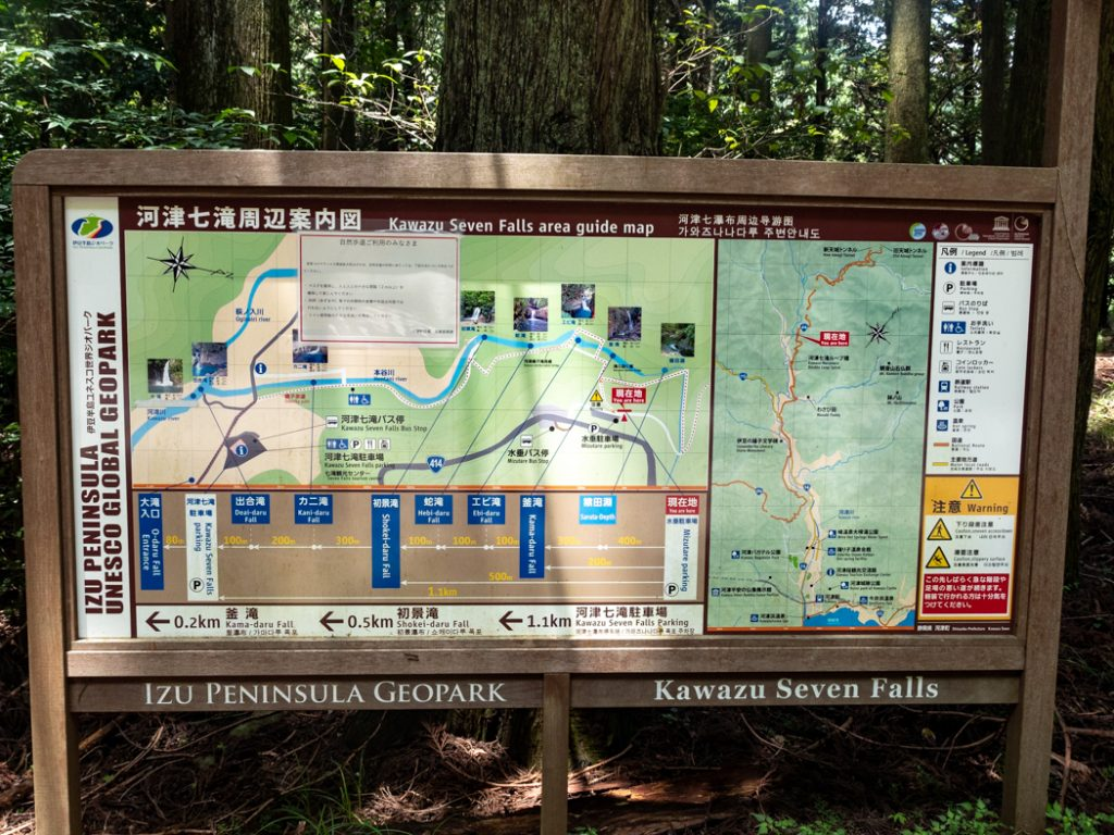 Map of Kawazu Nanadaru Waterfalls Izu