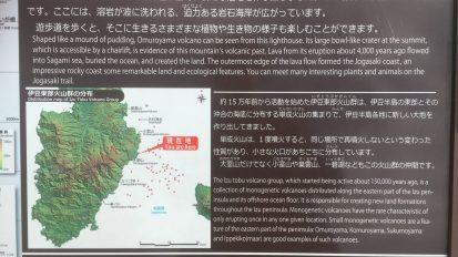 Izu Hiking trail